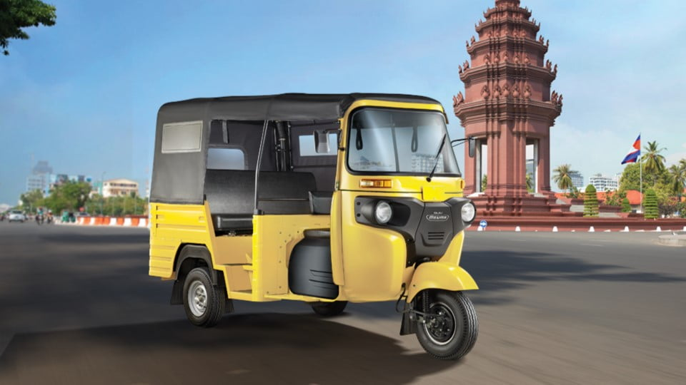 Maxima Spacious Tuktuk
