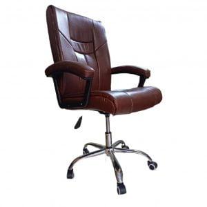 Waiting Seat - Brown
